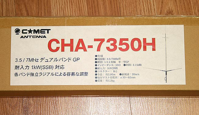. CHA7350H COMET