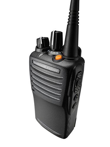 yaesu VX-451 professional handheld