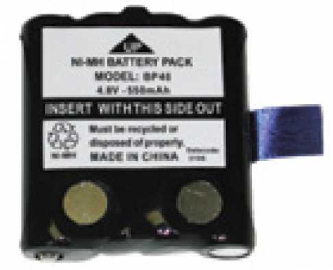 IXNN4002A-HEQ Bateria equivalente recambio Motorola valida para las series TLKR: TLKR-T5, T6, T7, T8, T50, T60, T61, T80, T80EXTREME, T81
