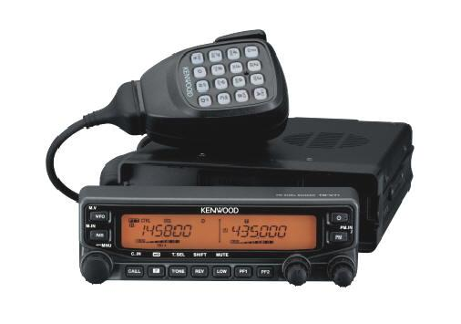 KENWOOD TM-V71E bibanda Station