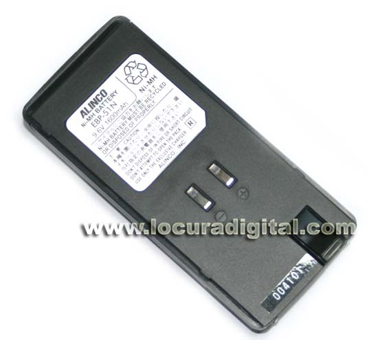 ALINCO EBP-51N battery