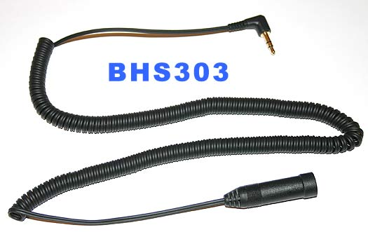 vhs 303 cable adapter for fleeting taking intercom. Black Bedroom Furniture Sets. Home Design Ideas