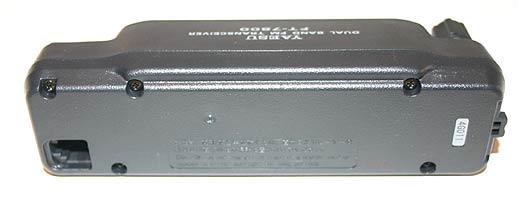 Yaesu FT-7900