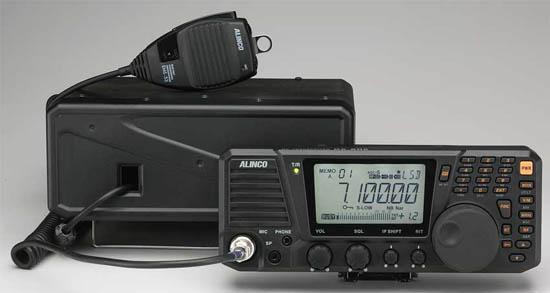 DXSR8E ALINCO emisora HF  1.9-29MHz SSB/CW/AM/FM