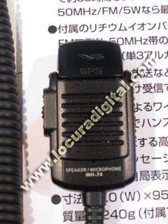 MH74A7A GPS