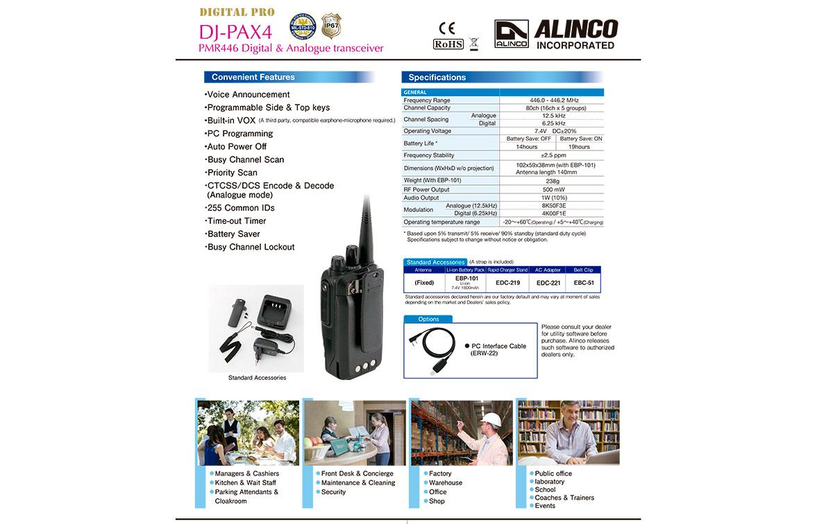 djpax4d alinco walkie uso libre pmr digital/analogico pmr 446, compatible con kenwood tk-3401d y kenwood tk-3601d en modo digital !!!