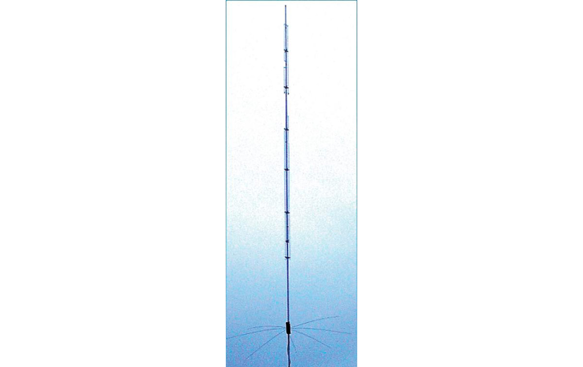 AV-620 HY-GAIN Antena vertical HF multibanda 6 bandas 6,10,12,15,17,20 metros