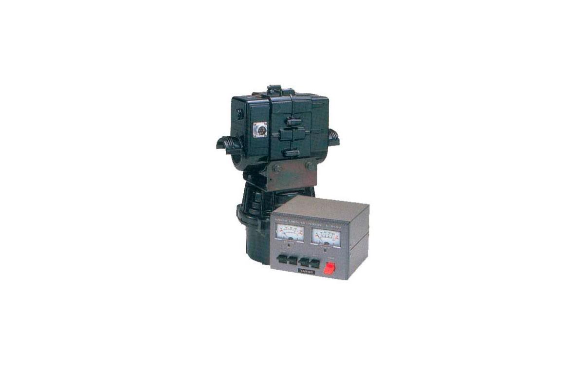 YAESU G5500 Rotor Azimutal / Elevación