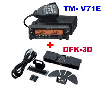 KENWOOD TK-V71E Transceiver