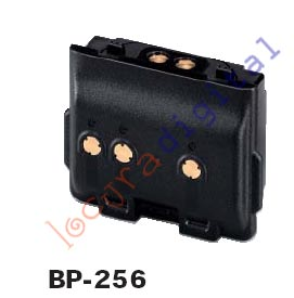 BP-256 Batería Ion-Litio 7.4 V., 1620 mAh ICOM