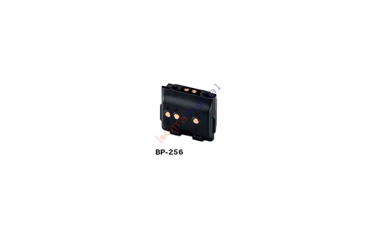 BP-256  Batería Ion-Litio 7.4 V., 1620 mAh
