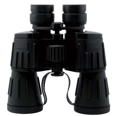 HOXIN HB750FC central focus Binoculars 7 x 50