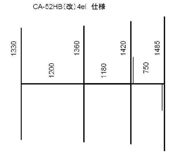 CA-52HB4 COMET ANTENNA
