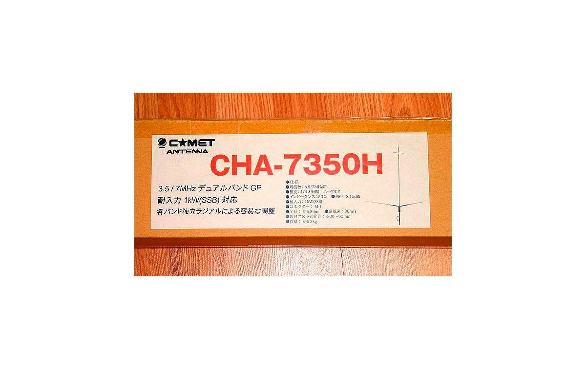 CHA7350H COMET Antena Base HF 3,5 Mhz (80 metros) y 7 Mhz.(40 metros)