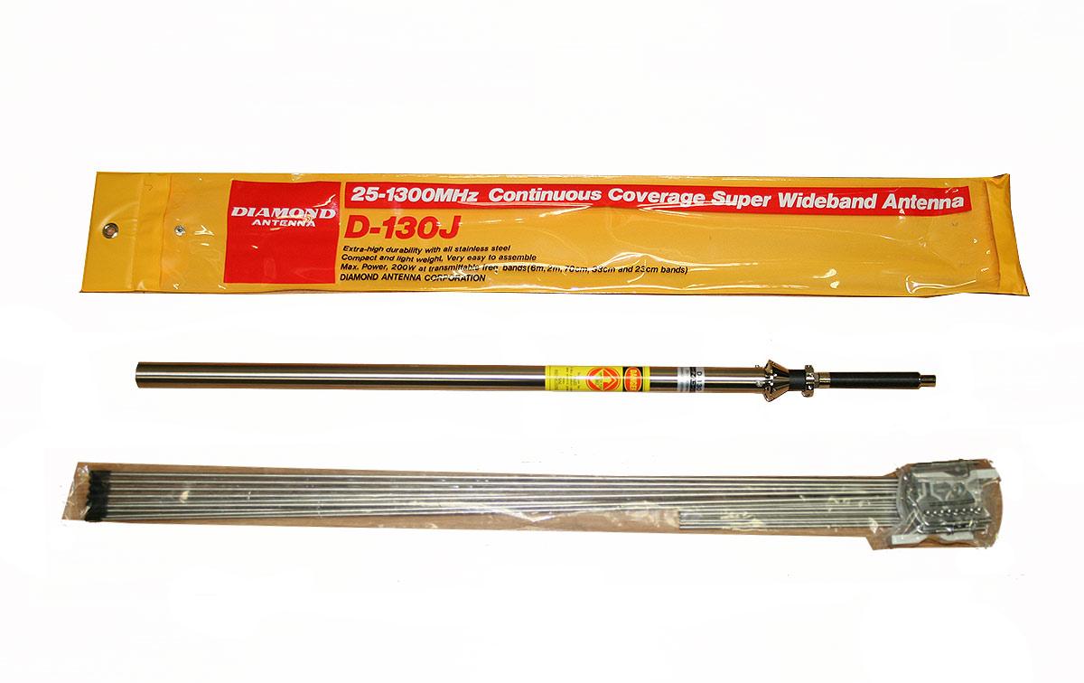 DIAMOND D-130J Antena especial para recepción de escaner, diseñada para recibir desde 25 - 1300 Mhz . Antena Discono 25 MHz / 1300 MHz