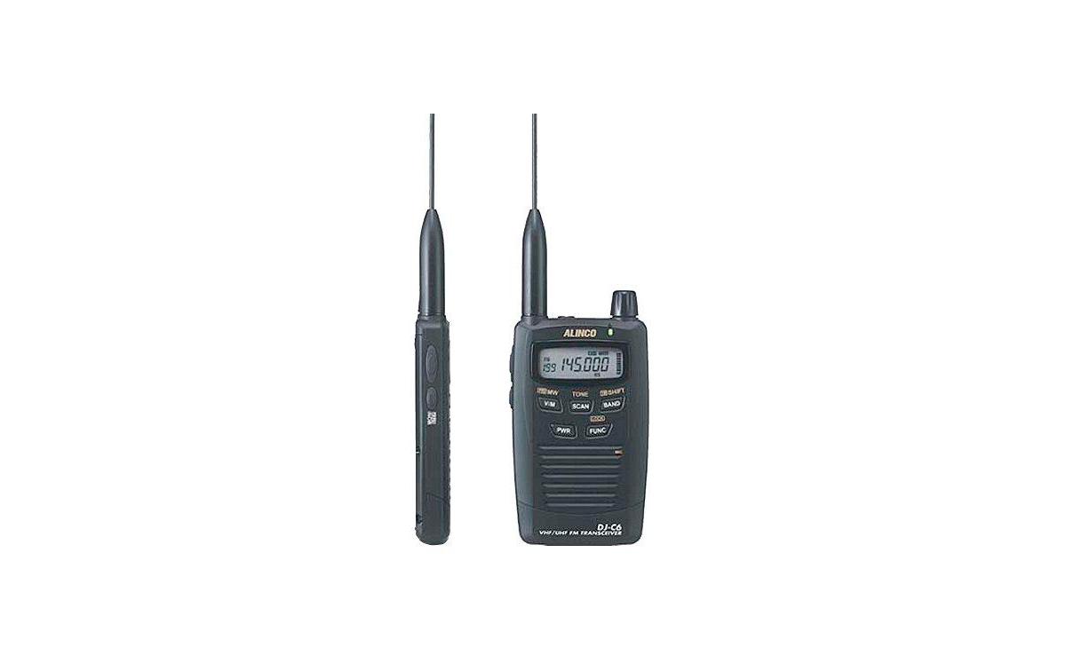 DJC6EKIT1. Portatil VHF/UHF FM 500mW Alinco DJ C6E + !! REGALO DE UN PINGANILLO !!