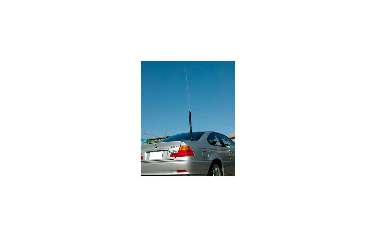 ATAS 120 ANTENA ORIGINAL YAESU  HF / VHF/ UHF