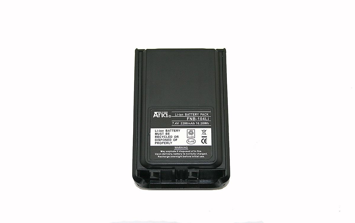 FNBV104LIEQ Bateria EQUIVALENTE YAESU LI-ION 7,4 V/2200 mAh
