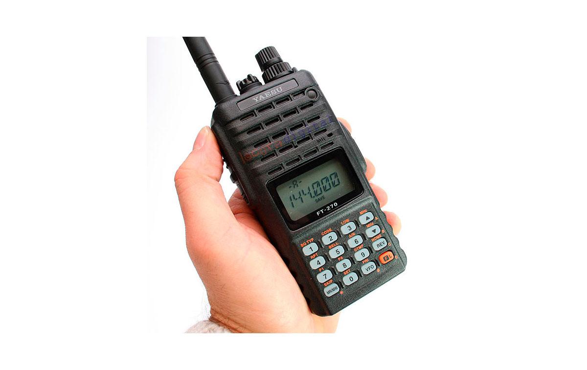 yaesu ft-270e handheld