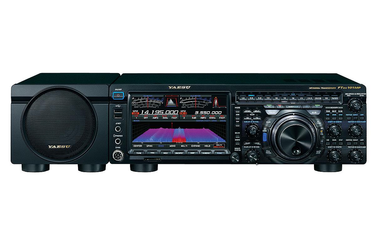 Yaesu FTDX 101MP Equipo HF 160 y 6 metros con SDR potencia 200 watios