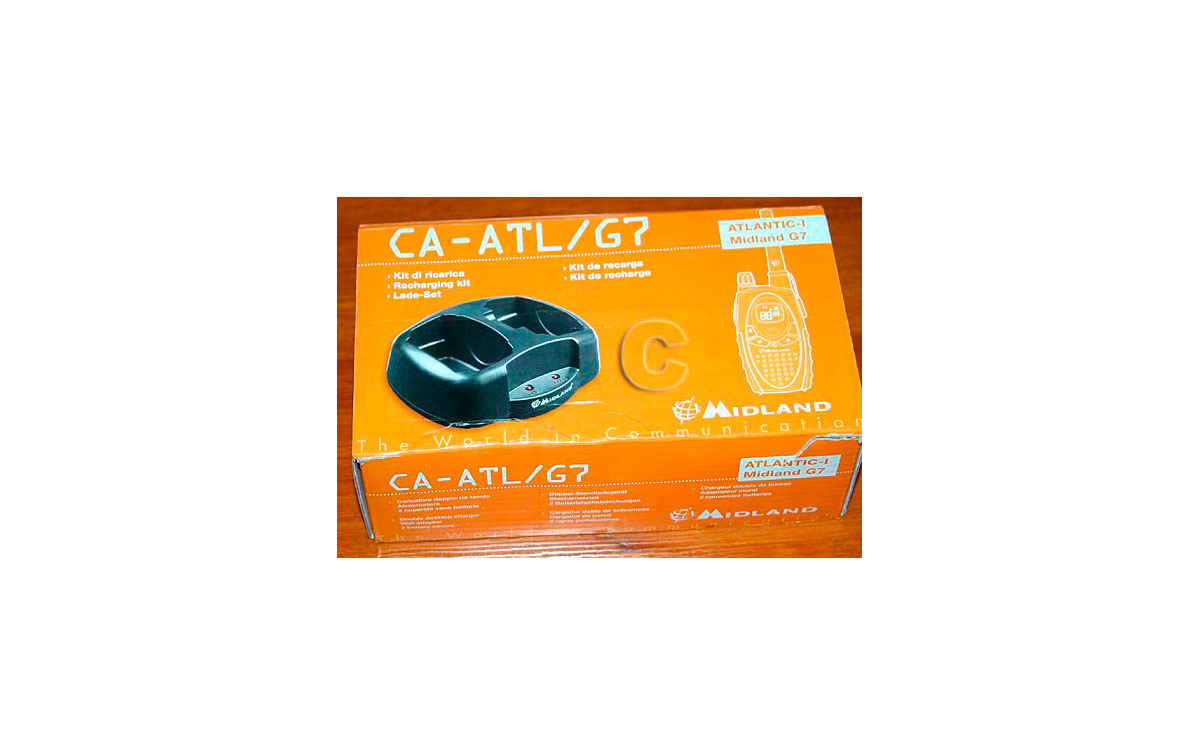 CA ATL /G7. CARGADOR DOBLE  MIDLAND G7 Y ATLANTIC
