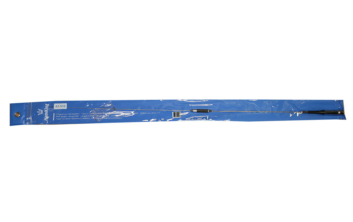 HAMKING HKAZ510 Antena movil bibanda 144/430 VHF/UHF Longitud 95 cm