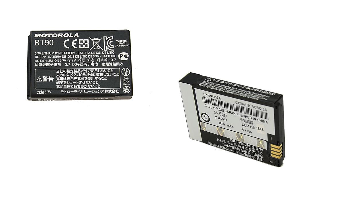 HKNN4013A Bateria ORIGINAL Motorola Litio 1800 mAh alta capacidad