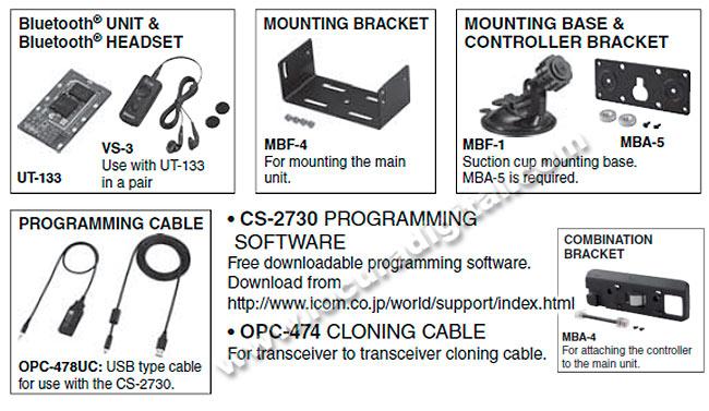 icom ic2730e, nuevo transceptor de doble banda vhf/uhf, ic-2730e. es el sucesor de la serie ic-2720h, heredando conceptos básicos y características avanzadas tales como la capacidad de recepción simultánea v/v, u/u, botones de ajuste de sintonización independientes y controlador separado. la gran pantalla de retroiluminación blanca proporciona una operación fácil e intuitiva.
