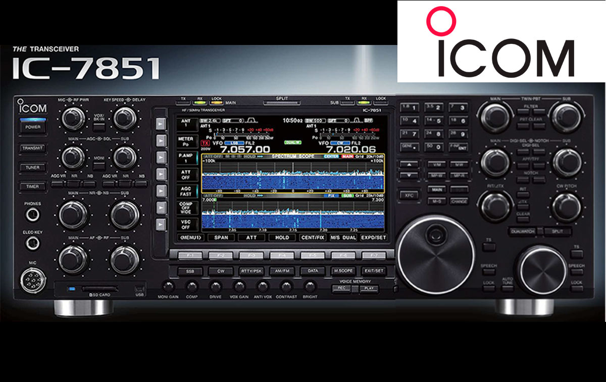 ICOM IC-7851 Transceiver