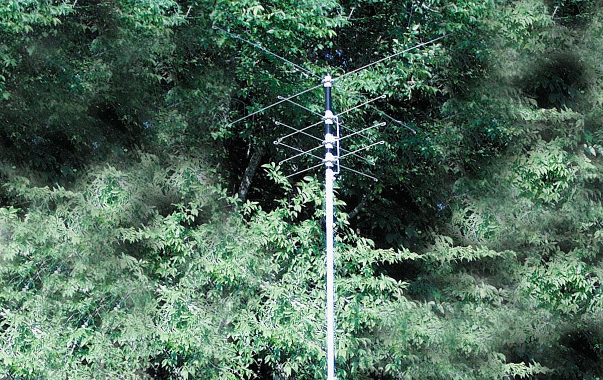 MFJ MFJ-1795 HF Vertical Antenna