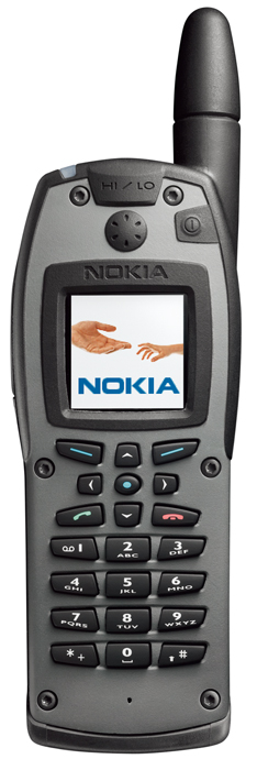 NOKIA THR-880 and THR-880i TETRA / TETRAPOL  NOKIA HANDHELD. ----- ACCESSORIES SALES -----