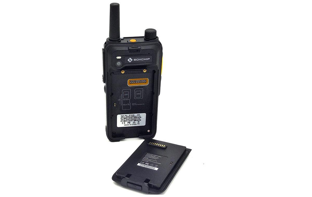 MAAS S700B 4G LTE RADIO