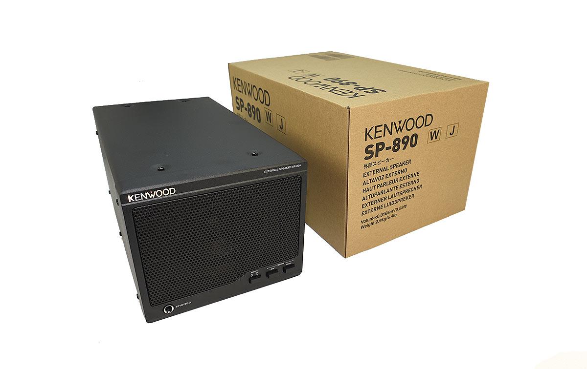KENWOOD SP890W Altavoz para emisora TS-890W, Cuenta con entradas duales. El sistema de filtro tiene filtros de corte bajo y corte alto.