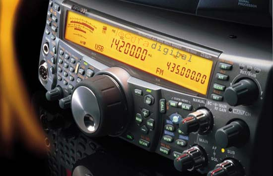 KENWOOD TS-2000E Base/Mobile Transceiver