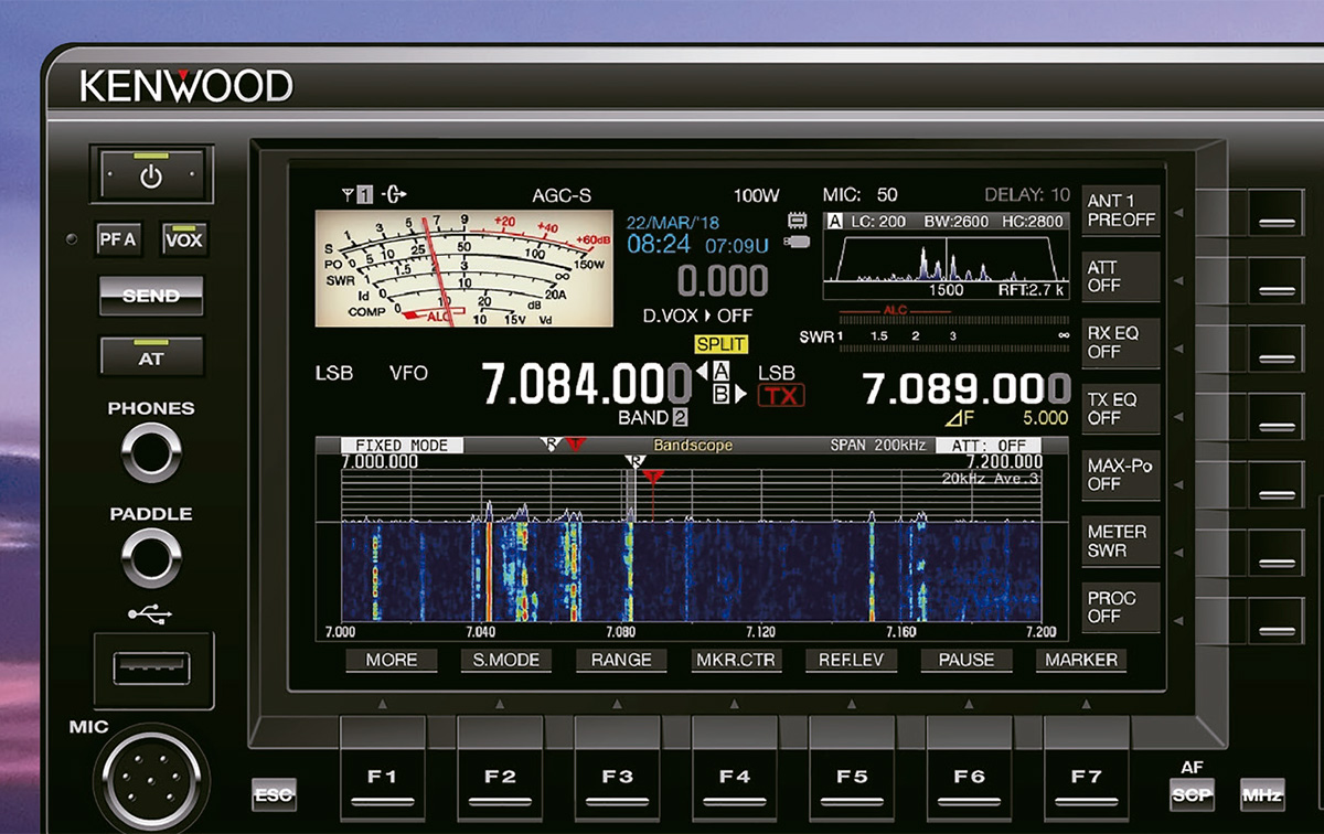 nuevo kenwood ts 890se emisora de hf / 50 mhz 70 mhz