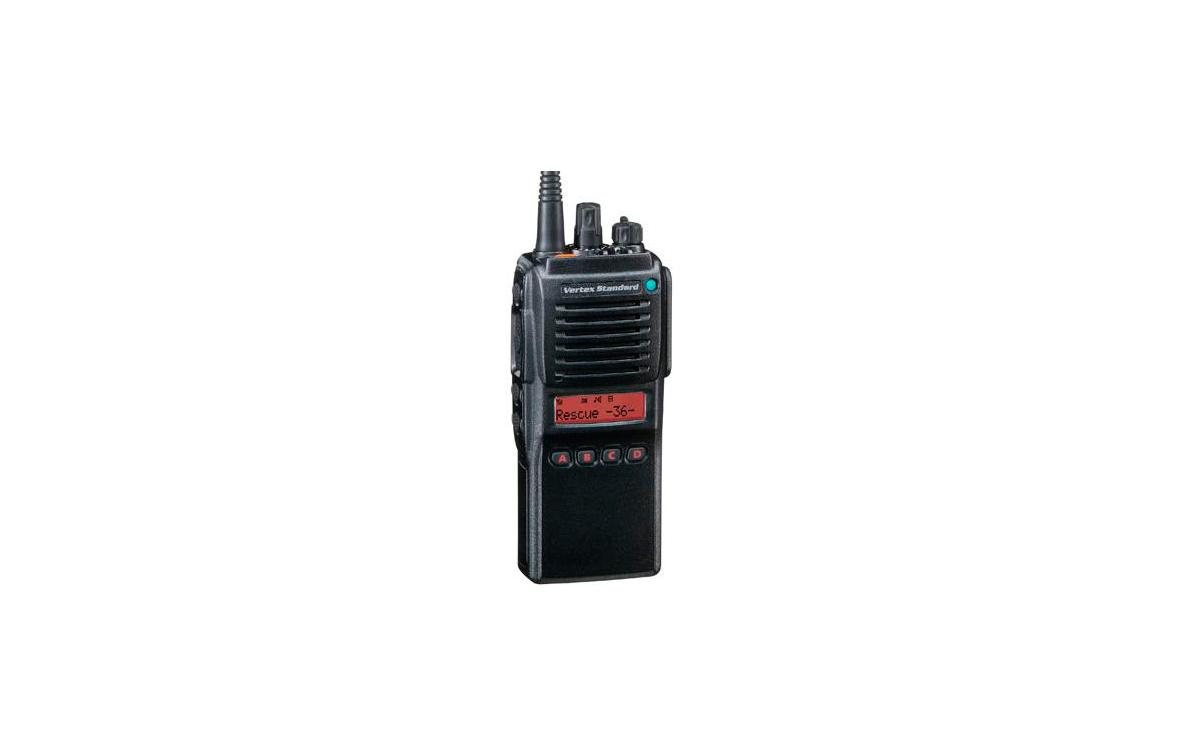 Vertex VX-924 MB 66-88 Mhz - Walkie profesional con display 512 canales
