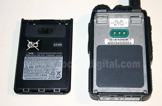 yaesu vx-8de handheld