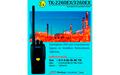 KENWOOD TK2260EXE2 Portàtil ATEX UHF 146-174 Mhz - Bateria ATEX Li-Ion 1030mAh KNB64LEX 1,2W 16 Canales. Seguridad Intrínseca