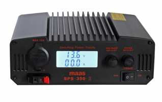 SPS350II
