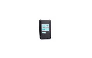 BLO009 WOUXUN bateria Original para KG-UV8D LITIO ALTA CAPACIDAD 2.600 mAh