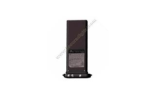 FNBV99LI STANDAR HORIZONT batería LITIO de 1.150 mAh. para HX-750