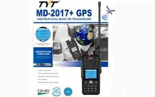 MD2017GPS
