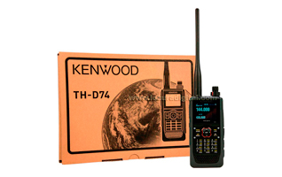 WALKIE KENWOOD TH-D74 BIBANDA 144/430 MHz + GIFT PINGANILLO PIN19K
