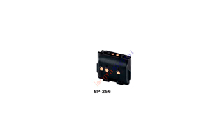 BP-256 Bater�a Ion-Litio 7.4 V., 1620 mAh ICOM