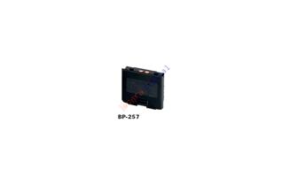 BP-257 Caja portapilas (2 X AA) ICOM