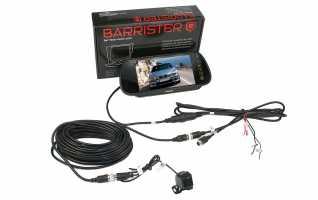 BARRISTER BRV-15-KIT180 Sistema retrovision Monitor-7 pulgadas
