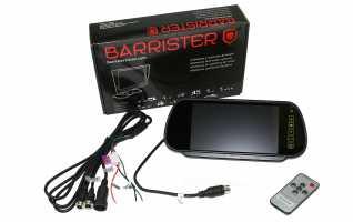 BRV-515 BARRISTER monitor 7