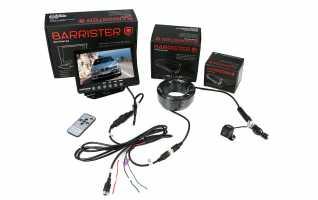 BARRISTER BRV-7-KIT180 Sistema retrovision Monitor-7 pulgadas
