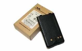 FNB83 Bater�a ORIGINAL YAESU  Ni-Mh 7,2 V/1400 mAh.