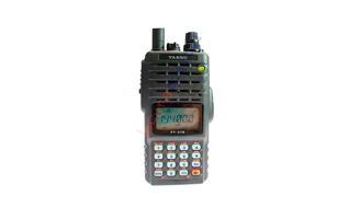 FT 270 YAESU CARGADOR LENTO. Walkie VHF Sumergible - ¡¡¡ SUPER OFERTA !!!